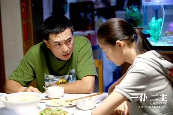 《一仆二主》剧红是非多 疑遭TVB新戏抄袭