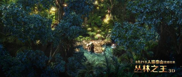 3d《丛林之王》将映 揭秘人猿泰山为何风靡百年