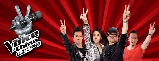 """广电总局表扬《好声音》等节目 称""""以人为本"""""""