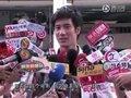 视频:王力宏唱片电影双丰收 新专辑遭泄露