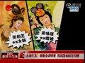 视频:周润发加盟《大闹天宫》 一人拿走4000万