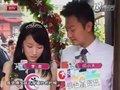 视频:印小天李念憧憬浪漫婚礼 张默终圆歌手梦