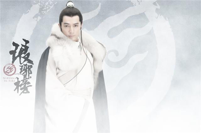 《琅琊榜》拜年视频放送 胡歌等众主演齐贺新春