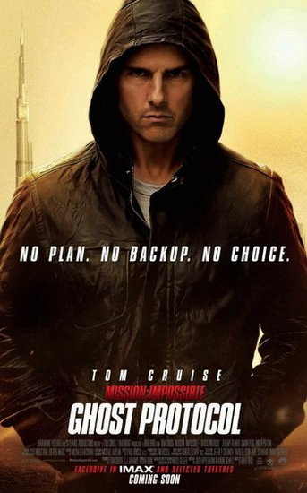 《碟中谍4》首批影评出炉 动作惊险特技获赞