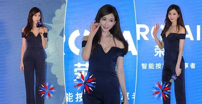 林志玲露香肩大秀事业线 深V连体裤造型超美