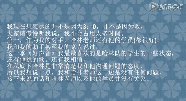 汪峰发布《好声音》现场录音 还原手撕媒体真相