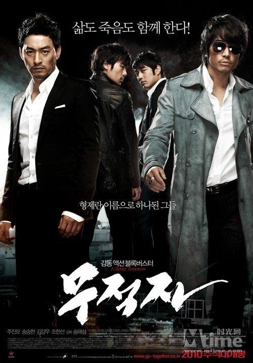 韩国票房:《无籍》险胜夺冠 金泰熙新片再失利