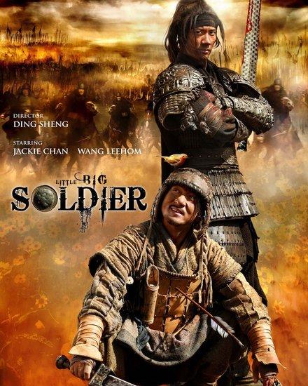 盘点2010年中国电影十大商业价值明星(图)