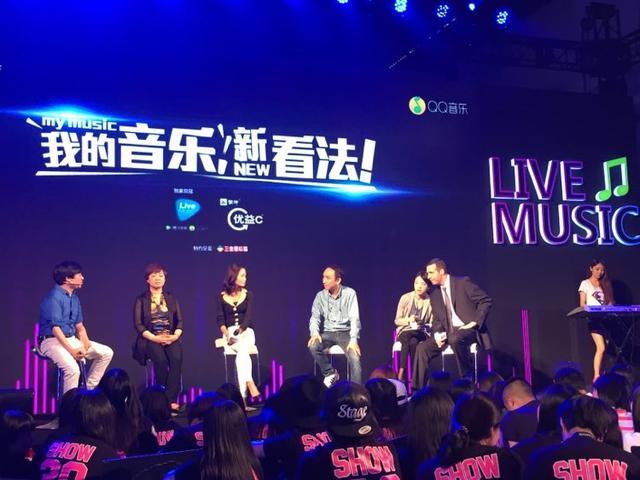 腾讯视频Live Music覆盖了全球389个城市 成在线演唱会第一平台