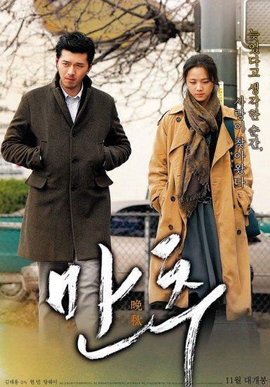 《新电影传奇·梦幻行动》韩国拍摄计划预览