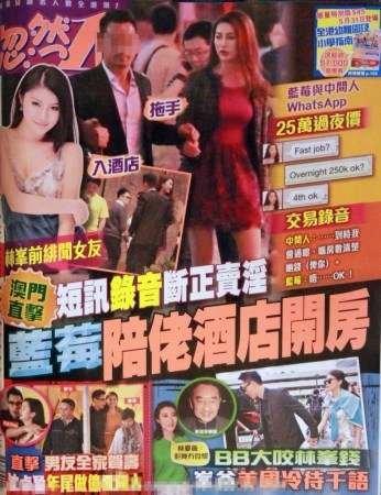 TVB花旦澄清陪睡内地富商:若被包养早买车买房