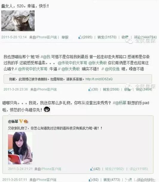 冯绍峰宋茜传绯闻?他的绯闻期令人惊奇!
