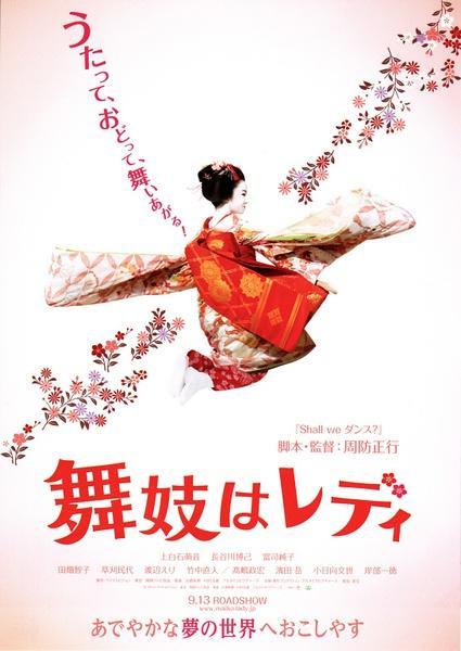 第17届上海国际电影节主竞赛单元入围影片名单