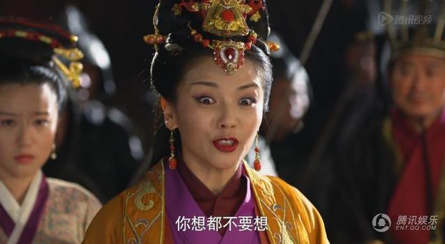 《芈月传》今结局表情重温孙俪的诡刘涛的表情包了有撤事先0图片