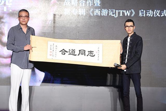 方大同加盟太合音乐 新专辑《西游记JTW》正式启动
