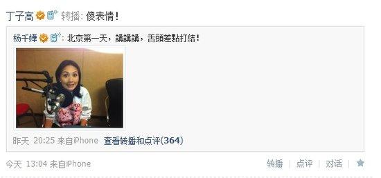 杨千嬅发新碟老公微博力挺 爱情事业双丰收
