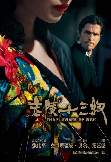 第84届奥斯卡外语片候选 三部华语片入围大名单