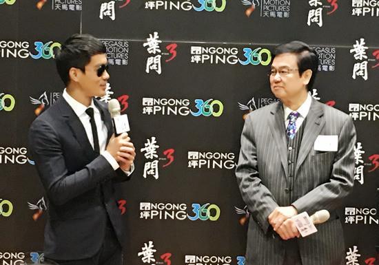 陈国坤出席《叶问3》发布会 再度出演李小龙