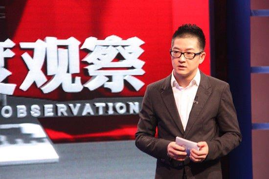 易纲:中国央行有序推进其他金融改革开放措施