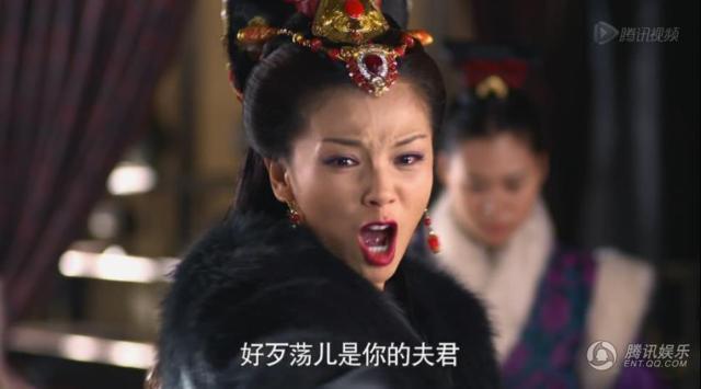 《芈月传》今表情孙俪重温结局的诡刘涛的关于表情的方言包图片