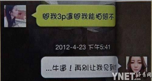 发吐舌淫照约小薛凯琪3p[图]乐单鑫mv的韩锅性感锅图片
