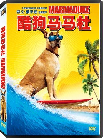 一只特立独行的狗:《酷狗马马杜》蓝光发行