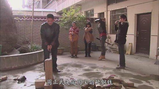 《博物馆》寻访铸剑大师 讲述倚天剑的江湖传奇