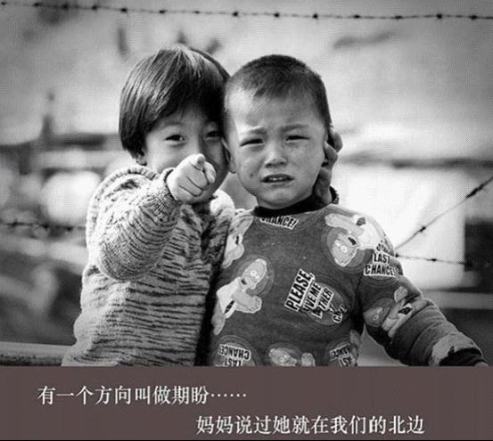 文远拍《心愿》关注留守儿童