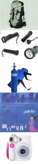盘点《灵珠》现代装备 氧气瓶炸死山神雷焦观众