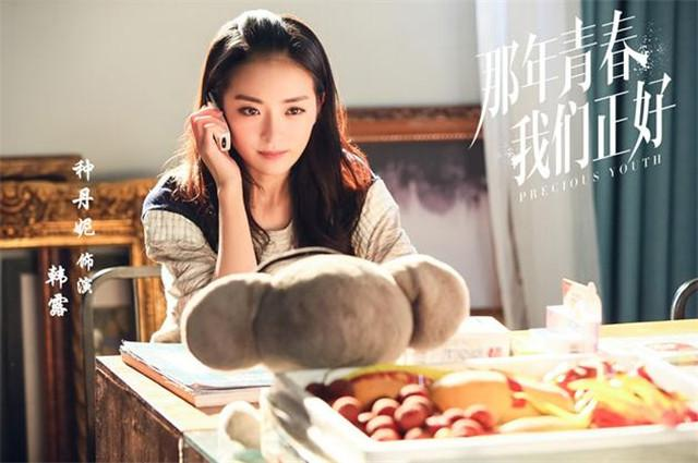专访种丹妮:怕被砸鸡蛋 下次要演大好人