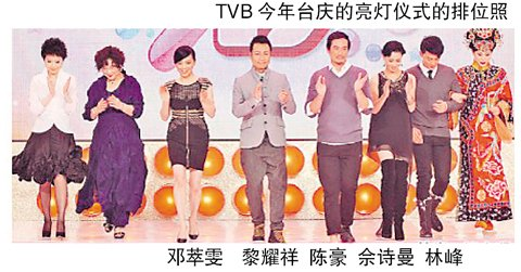 TVB台庆参赛剧目全部亮相 黄日华复出表现夺目