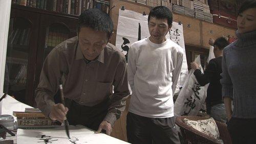 《大地震》票房达5.32亿 首次发布纪录片片段