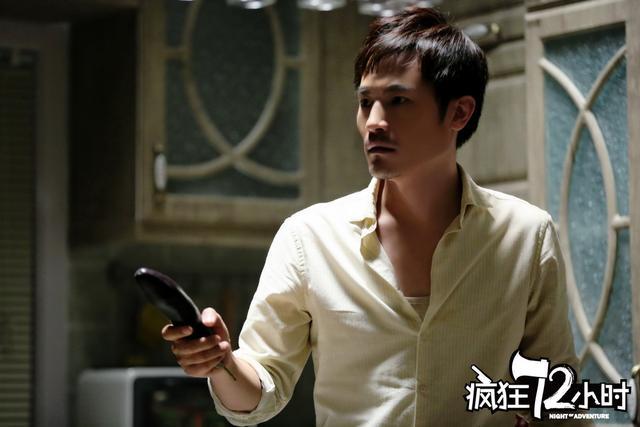 《疯狂72小时》曝手绘海报 闫妮领衔贼High饭局