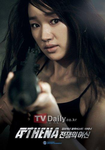 《IRIS》续集公开女主角造型照 女间谍令人期待