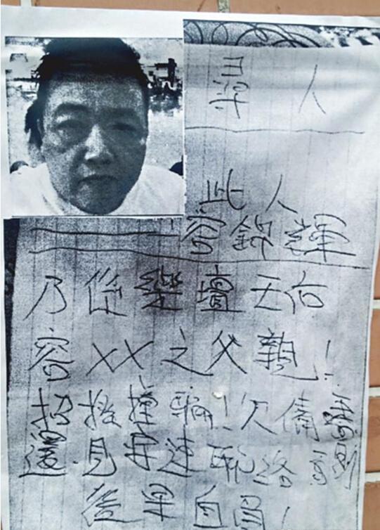 容祖儿父亲被当街追债 经纪人:她已仁至义尽