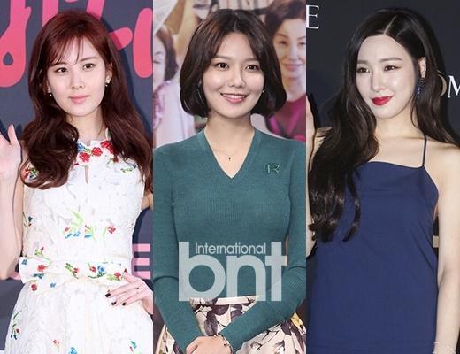 少女时代三成员决定不续约 SM称组合不会解散