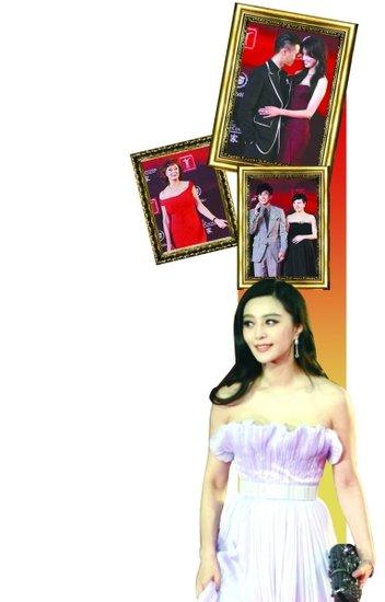 第14届上海电影节开幕 300多明星雨中挤红毯