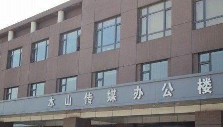 赵本山女儿奢侈生活 豪宅如皇宫飞机是坐骑(图)