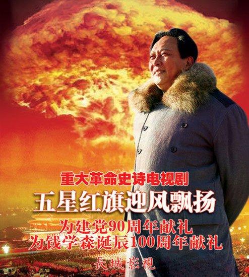 """荧屏""""年味菜""""大汇报:春节期间电视看点推荐"""