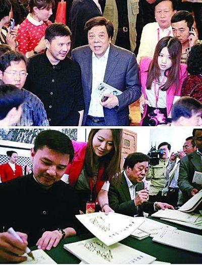 央视否认赵普被革职 知情人称其被停职半年