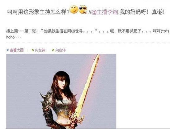 曹颖复出谢娜将离开《快乐大本营》?