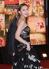 林鹏黑色伞裙亮相