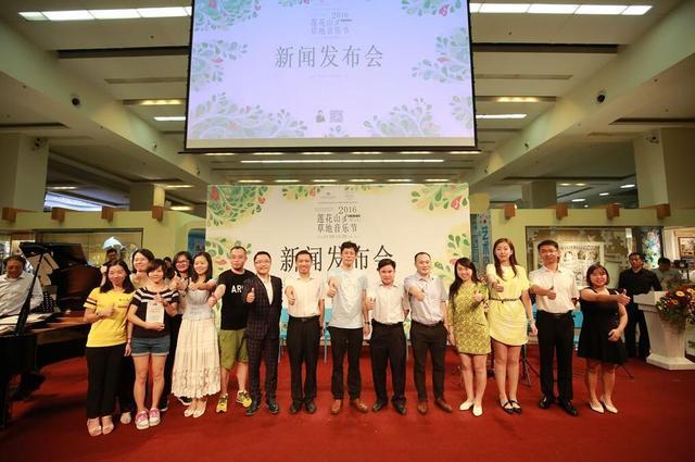 """佛说的钢琴谱子-腾讯娱乐讯 连续两年被评为""""福田区最受欢迎的文化活动""""的莲花山草"""