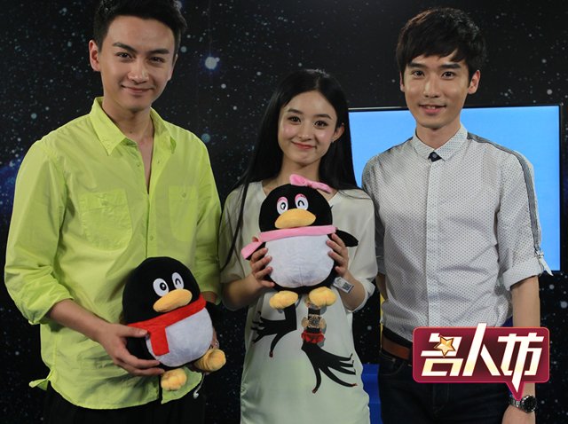名人坊》:陈晓坦言喜欢赵丽颖未否认在一起