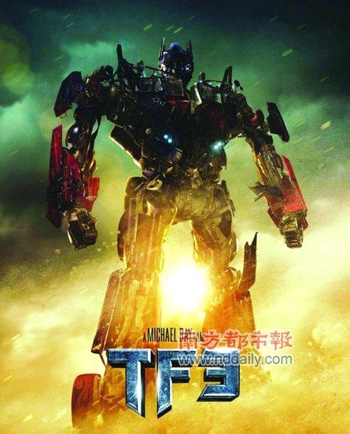 2011进口片解读 IMAX继续火经典品牌续集集中