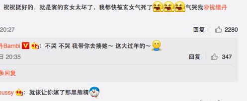 祝绪丹:第一次演反派很过瘾 手撕玄女上线紧张