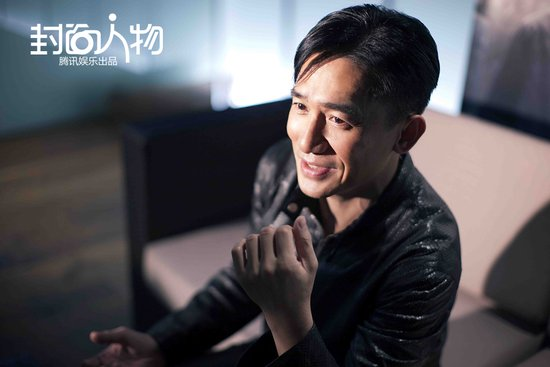 《封面人物》梁朝伟:我拍戏就为好玩