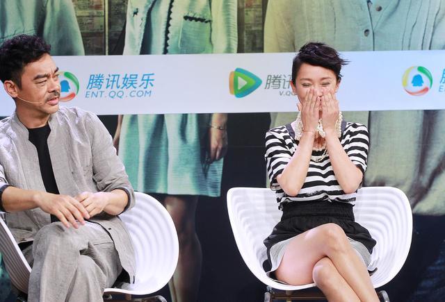 《窃听风云3》明日腾讯首映 周迅被拷问新恋情