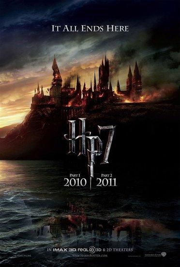 《哈7》:忠实或不忠实,其实不是个问题