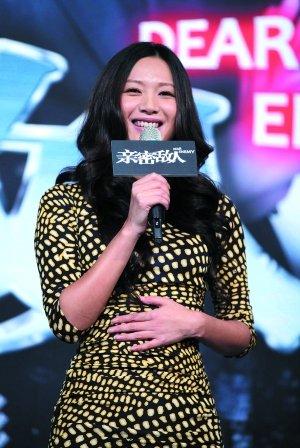 徐静蕾宣传新作《亲密敌人》 不找商人当男友